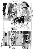 [The Seiji] Kokeshi