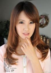 Young Lady Meat Toy – Nanami Ikeuchi