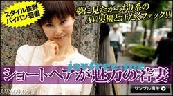 Pacopacomama 100312_751 Maria Kirishima