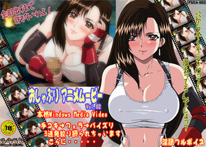 ovas tifa blowjob amp paizuri engsub censored .
