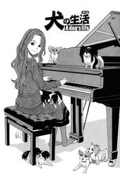 Ino no Seikatsu Chapter 3 Beastiality Hentai English Hentai Bedta Zukiki A Dog's Life
