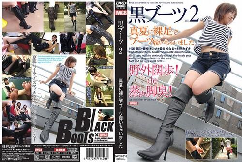 IWGB-016 Boots Fetish Asian Femdom Fetish