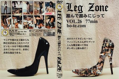 Leg Zone 26 Asian Femdom