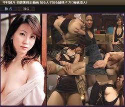 Ayano Nakamura 4039 Jukujo-club