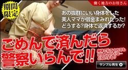 Rui Kimura 102712_768 Pacopacomama