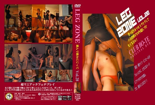 Leg Zone 28 Asian Femdom