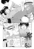 [Yamaoka Koutetsurou] Hitoduma Ecchi