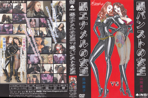SOM-005 Queen Reiko vs Queen Mika Asian Femdom
