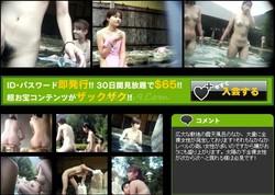 女体舞う 女体接写森林浴場Vol.4