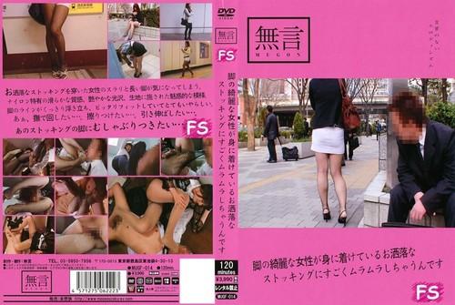 MUGF-014 Femdom Asian Femdom