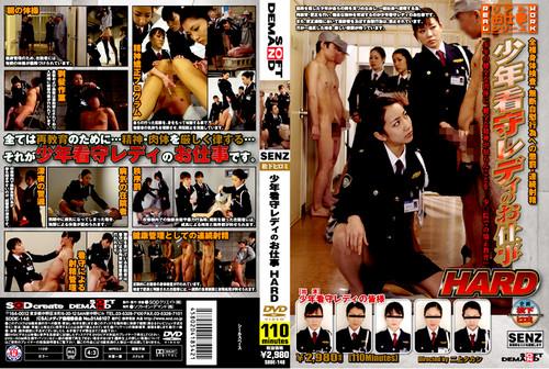 SDDE-148 Female Prison Guard Handjob JAV Femdom